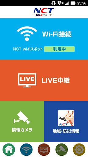 NCTu30b3u30cdu30afu30c8 1.3.3 Windows u7528 1