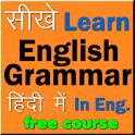 English Grammar In Hindi & Eng icon