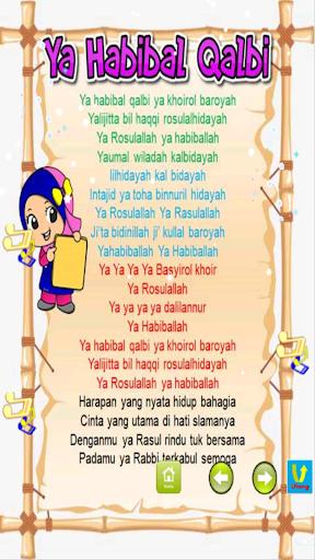 Lagu Sholawat