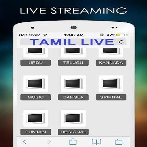 Tamil Hd Mobile Tv