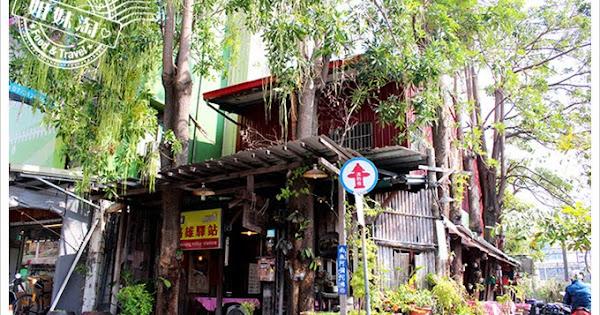 驛站食堂-懷舊風格台灣味,給旅人溫暖家鄉的古早味料理