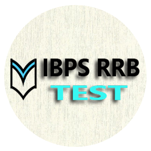 IBPS RRB Test