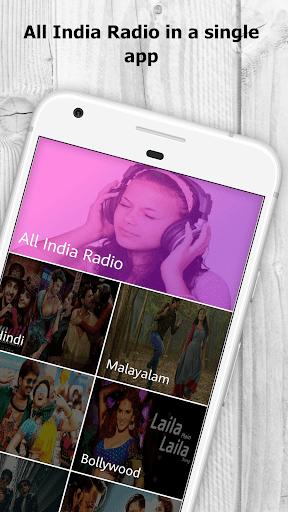 FM Radio India All Stations 7.2 screenshots 1