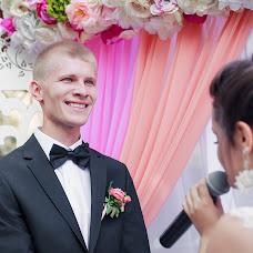 Wedding photographer Alisa Plaksina (aliso4ka15). Photo of 02.03.2018