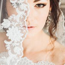 Wedding photographer Maksim Kharitonov (MXphoto). Photo of 12.09.2017