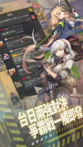 u5c11u5973u672bu4e16u9304  screenshots 2