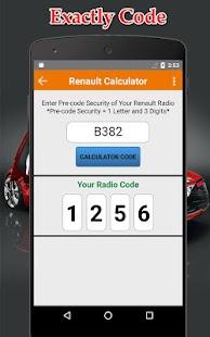Grundig serial number calculator free