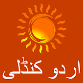 Zaicha - Urdu Horoscope