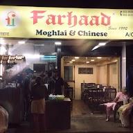 Farhaad Restaurant photo 4