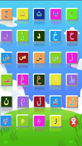Paket Belajar Lengkap Anak screenshots 3