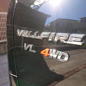 ヴェルファイア GGH35W VL 4WDのカスタム事例画像 ナナさんの2021年09月19日14:09の投稿