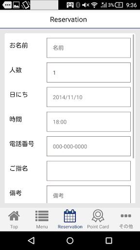 Shodo-Japonism2020 2.0.0 Windows u7528 3