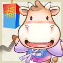 즐거운 궁합풀이 icon