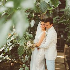 Hochzeitsfotograf Darya Ansimova-Yacyuta (Ansimova). Foto vom 19.05.2017