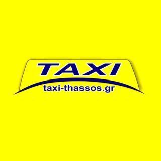Taxi Thassos
