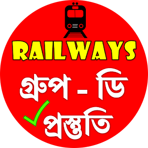 Group D Preparation For Railways for PC