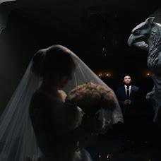 Wedding photographer Yuliya Taycay (YuliaT). Photo of 02.08.2017