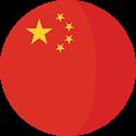 Learn Chinese Mandarin - Beginners icon