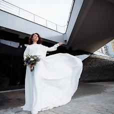 Wedding photographer Artem Kosolapov (kosolapov). Photo of 11.11.2018