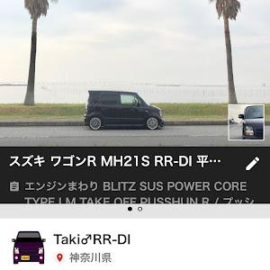 ワゴンR MH21S RR-DI 平成18年式 Ⅳ型のカスタム事例画像 Taki♂RR-DIさんの2018年11月16日06:46の投稿