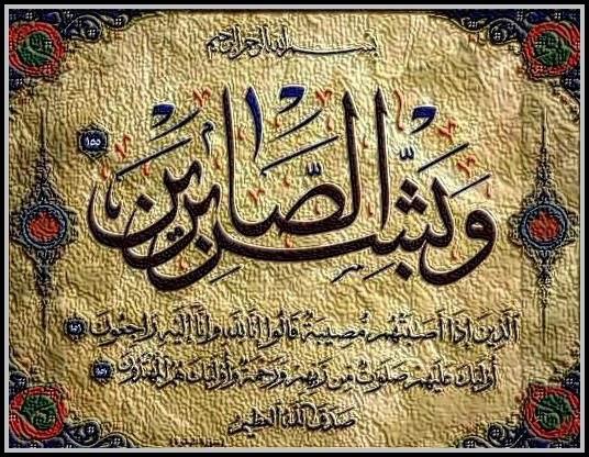 والد أخينا الأستاذ عبد الله بوشرحة في ذمة الله