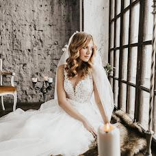 Wedding photographer Elena Ivasiva (Friedpic). Photo of 13.08.2018