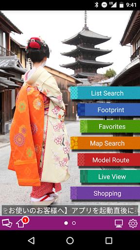Kyoto Navi (Okini Kyoto) 6.00.07 Windows u7528 1