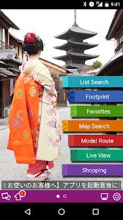 Kyoto Navi (Okini Kyoto) - náhled
