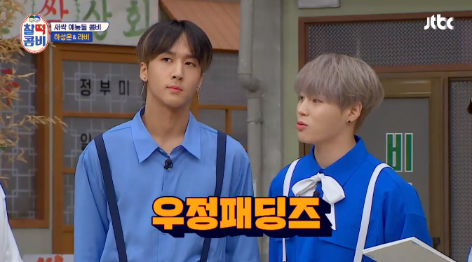 sungwoon1
