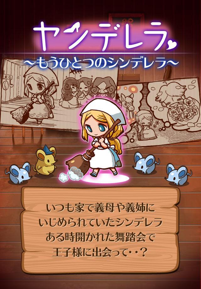 Скриншот Evolution Game Yanderera