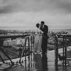 Wedding photographer Ramis Nazmiev (RamisNazmiev). Photo of 30.06.2015