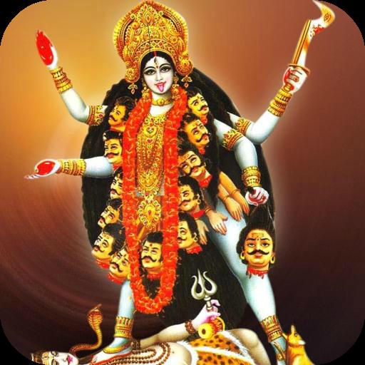 Maha Kali Mantra - Apps on Google Play