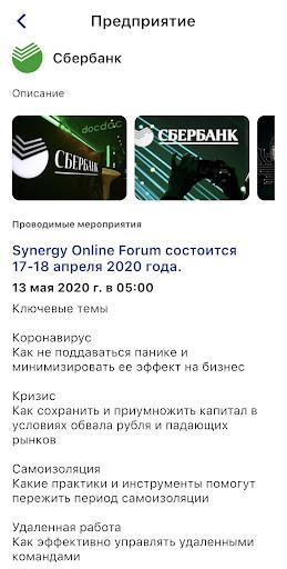 Привет, Вася! screenshot 2
