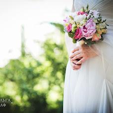 Wedding photographer Olga Lindt (Lindt). Photo of 30.06.2015