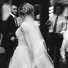 Wedding photographer Marina Trepalina (MRNkadr). Photo of 11.10.2017
