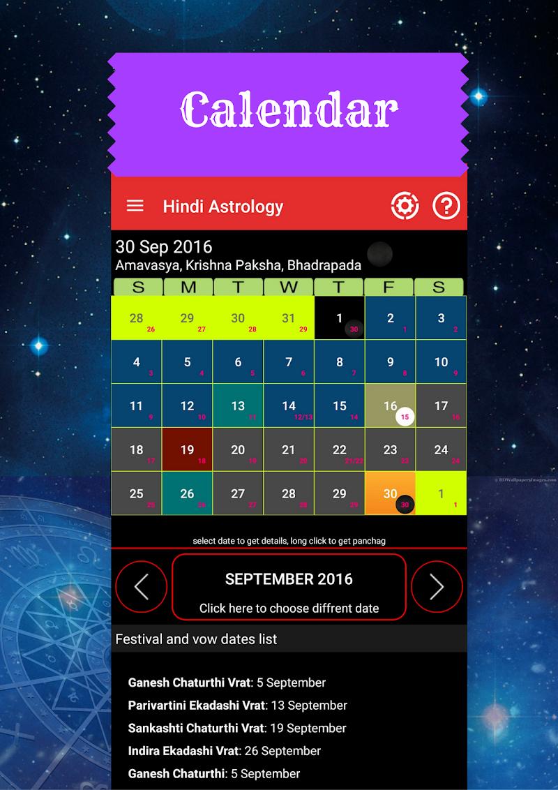 Скриншот Hindi Astrology