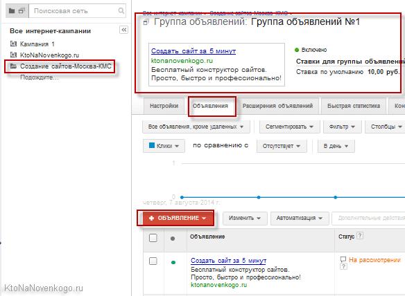 http://ktonanovenkogo.ru/image/14-08-201415-55-29.png