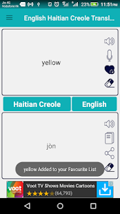 English Haitian Creole Translator apk screenshot 4