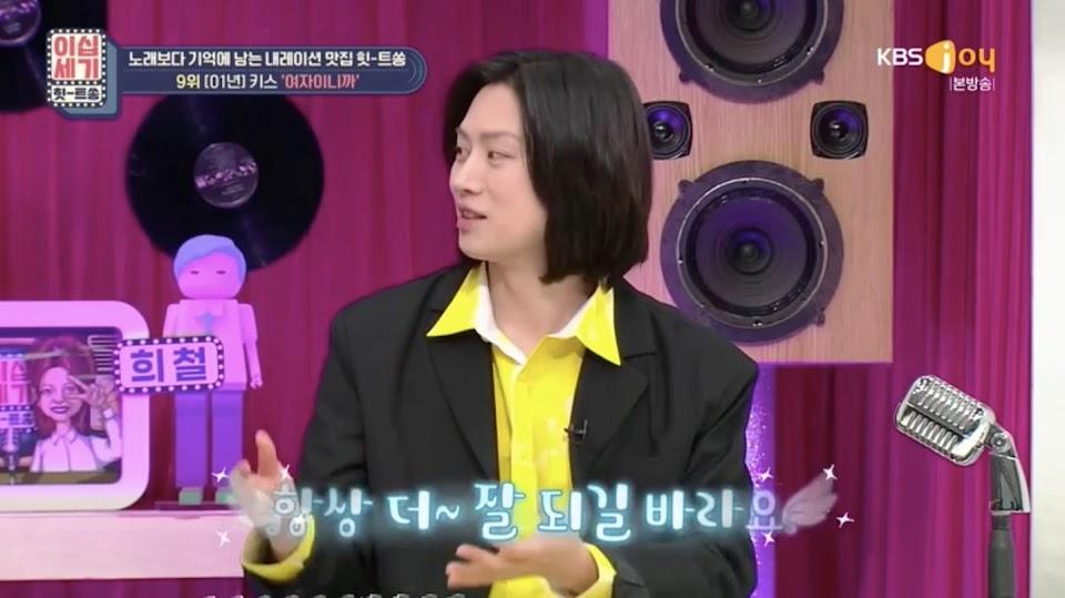 Kim-Heechul-2