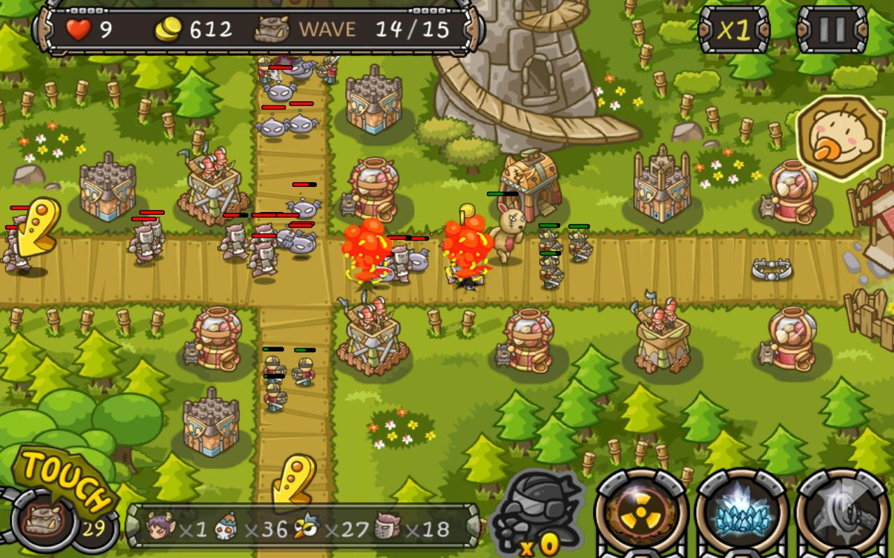 Toy Defender- screenshot