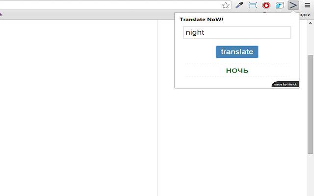 Translate Now!