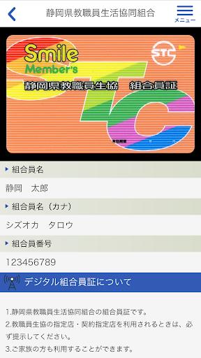 u6559u8077u54e1u751fu5354 1.1.1 Windows u7528 1