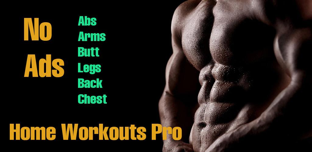 Home Workouts Gym Pro [No ad] v112.2 [Paid] [Latest] APK