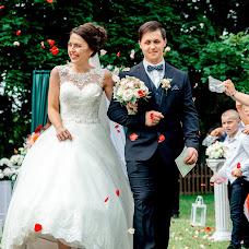 Wedding photographer Mariya Fraymovich (maryphotoart). Photo of 11.10.2017
