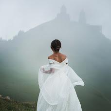 Wedding photographer Anna Khomutova (khomutova). Photo of 27.09.2018