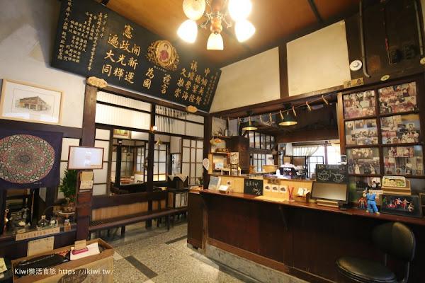 嘉義清木屋せいもくや朴子的老屋咖啡 診所裡喝咖啡,滿滿文物回憶