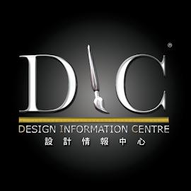 DIC 設計情報中心