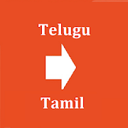 Telugu-Tamil Dictionary