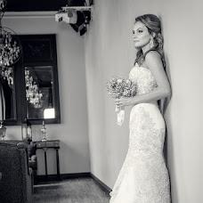 Wedding photographer Andrey Saltanov (id152276334). Photo of 09.09.2016