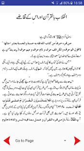 Quran Par Amal - náhled